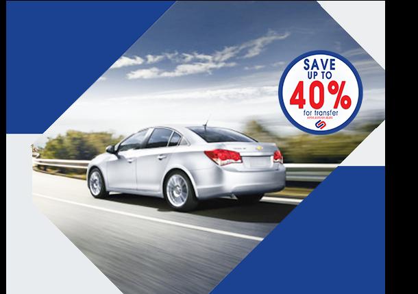 Ahorros en Seguro de Auto